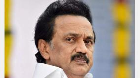 anna-medals-for-134-police-and-uniformed-personnel-chief-minister-mk-stalin