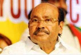 forcing-to-use-hindi-as-well-ramadoss-question-to-minister-amit-shah