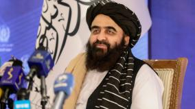 taliban-thank-world-for-promised-aid-urge-us-to-show-heart