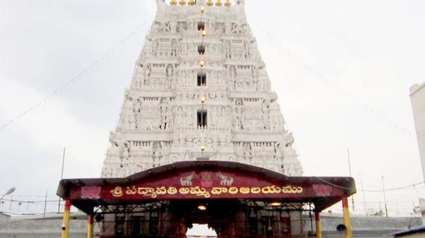 tiruchanur-padmavathi-temple