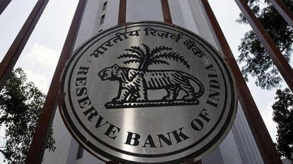 reserve-bank-of-india-statement