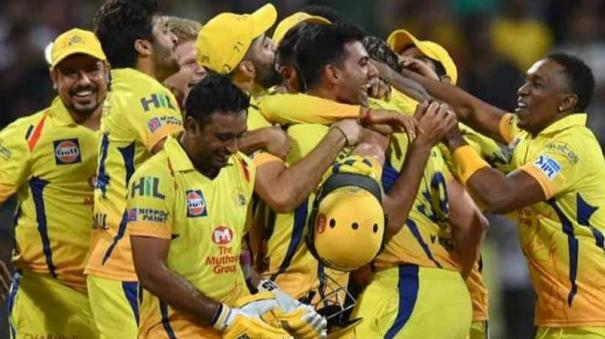 setback-for-dhoni-s-csk-du-plessis-misses-cpl-sf-doubtful-for-ipl-opener