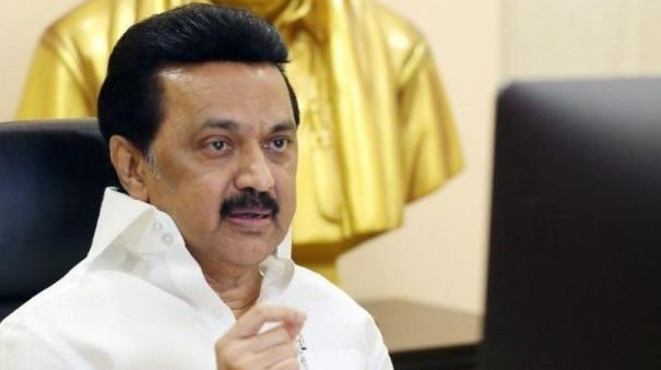 cm-mk-stalin-on-neet-exam-and-students-suicide