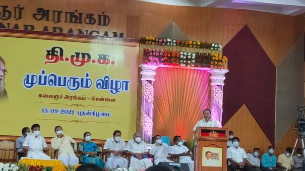 kalaignar-has-gained-fame-after-many-years-thalapathy-has-gained-in-100-days-thuraimurugan-praise