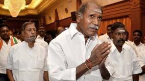 puducherry-rajyasabha-candidate