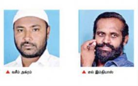 7-surrendered-in-vaniyambadi-wasim-akram-murder-case