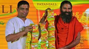 patanjali-ayurved-statement