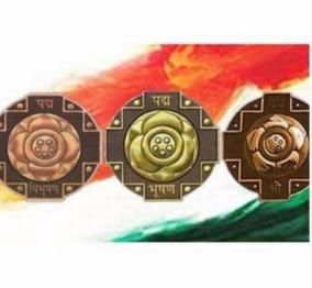 last-date-for-nominations-to-padma-awards