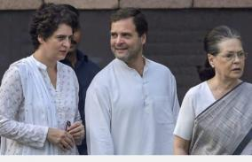 cong-to-prepare-plan-for-nationwide-agitations-to-take-on-bjp-govt-ahead-of-ls-polls-sources