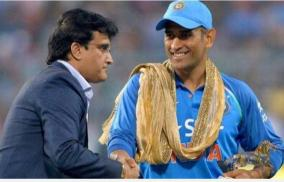 we-haven-t-won-an-icc-trophy-since-2013-sourav-ganguly