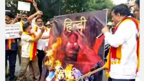 hindi-diwas-kannada-groups-protests-in-karnataka
