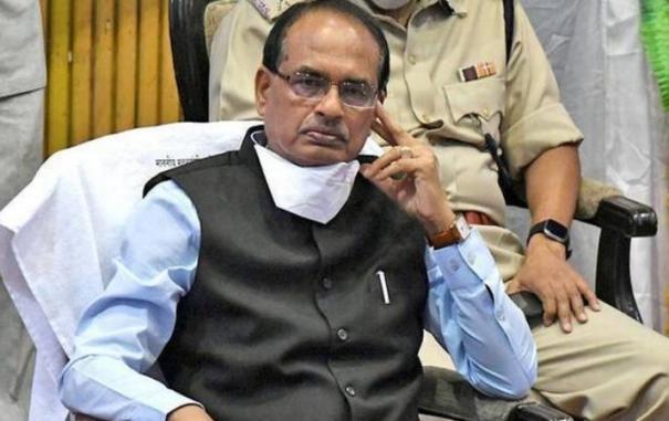 madhya-pradesh-cm-shivraj-singh-chouhan-suspends-2-officials