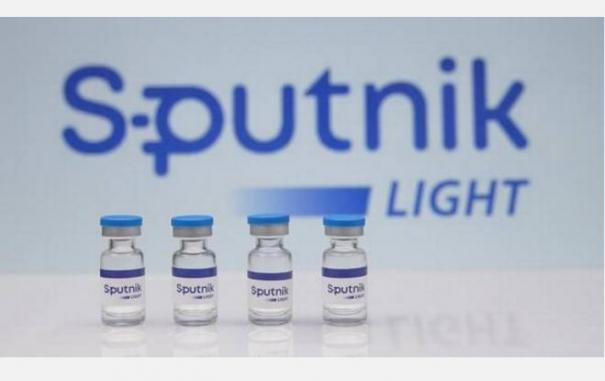 sputnik-light-vaccine