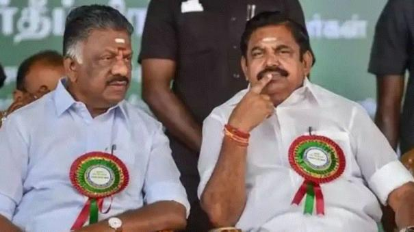 kc-veeramani-s-house-raided-to-win-local-elections-do-not-drink-with-the-mind-aiadmk-strongly-condemned