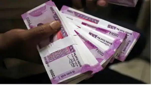 over-900-crore-deposited-in-bank-accounts-of-2-boys-in-bihar-report