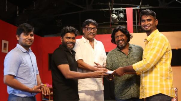 paranjith-new-movie-production-announced