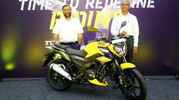 tvs-raider-launched