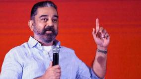 kamal-will-participate-in-farm-law-protests