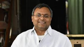 karthi-chidambaram-mp