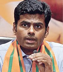 bjp-will-decide-about-local-election-alliance-says-annamalai