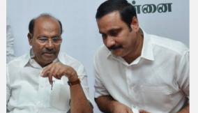 pmk-plans-to-increase-the-vote-percentage-in-local-election