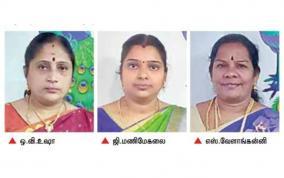 nightingale-award-for-nurses