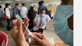 mega-vaccine-camp-postponed