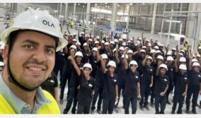 ola-electric-factory
