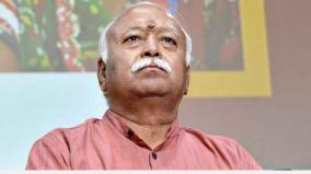 rss-chief-mohan-bhagwat-to-visit-j-k-in-oct-first-time-after-abrogation-of-article-370