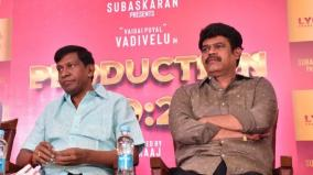 suraj-and-vadivelu-team-up-for-naai-sekar-returns
