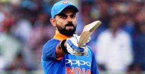 irat-kohli-to-step-down-as-india-s-t20i-captain