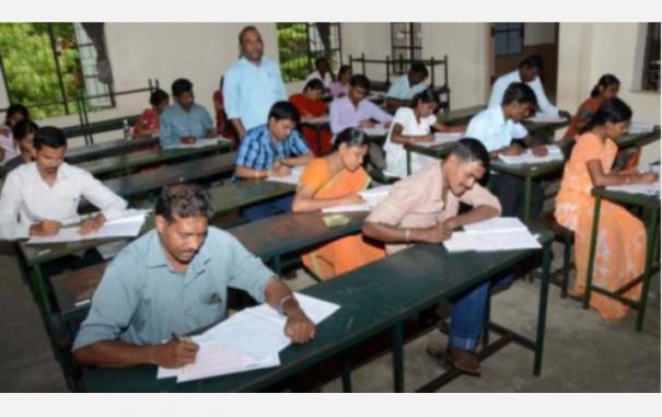 teachers-exam-online-application