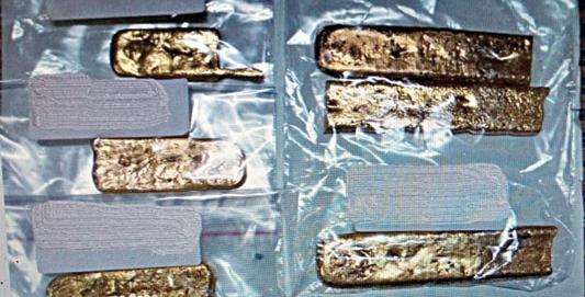 gold-seized-in-kovai-airport