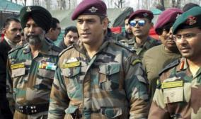 ms-dhoni-included-in-defence-ministry-panel-for-comprehensive-review-of-ncc