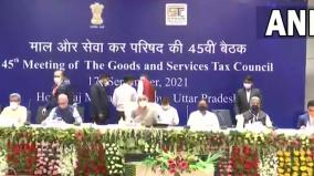 big-gst-meeting-petrol-diesel-may-be-brought-within-ambit