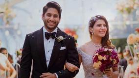 naga-chaitanya-rejects-personal-questions-during-lover-story-movie-promotions