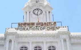 chennai-corporation-announce-vaccine-camp-on-sep-19