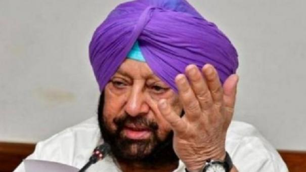 possibility-of-amarinder-stepping-down-as-cm-may-have-come-up-sources-say
