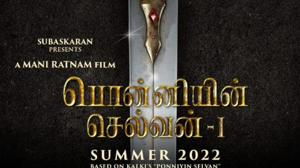 ponniyin-selvan-first-part-shooting-finished