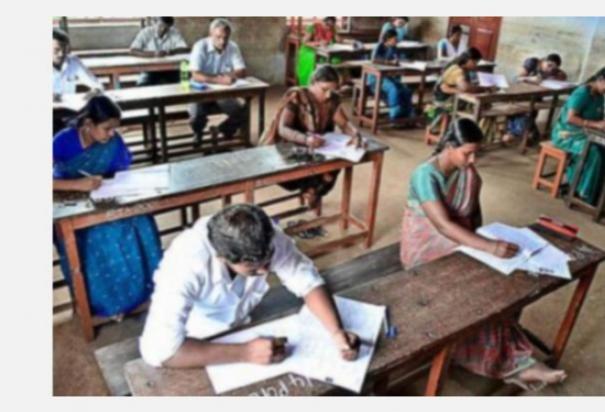 2-207-teachers-recruit-through-trb-exam-apply-from-today