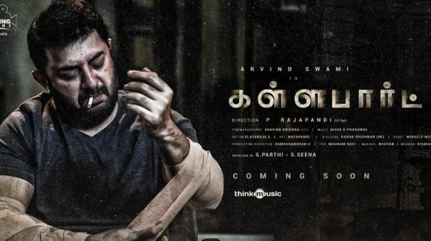 aravind swami starring kallapart first look released