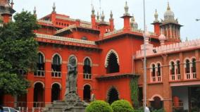 tn-government-in-highcourt-on-funds