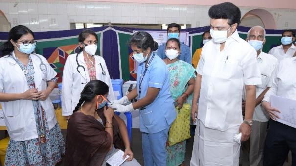 cm-mk-stalin-inspection-in-covid-19-vaccination