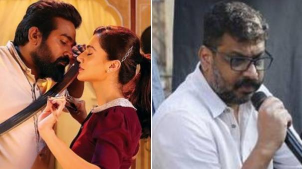 csamudhan tweet about annabelle sethupathi movie