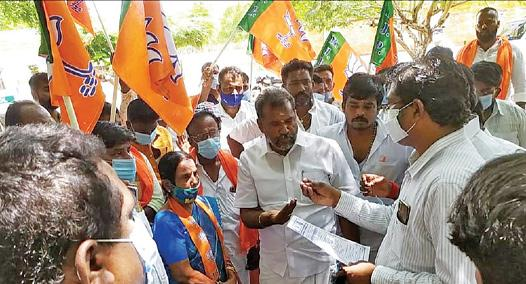 bjp-protest-in-sivagangai