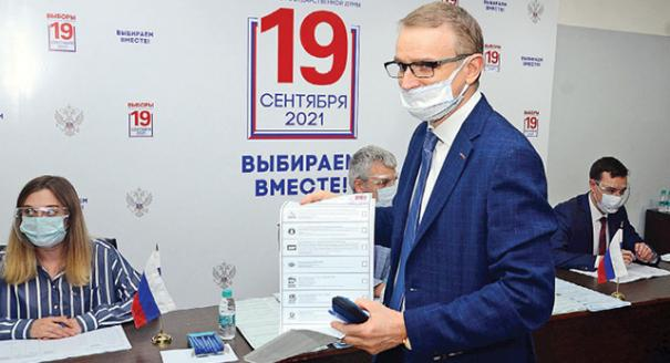 russian-parliament-election