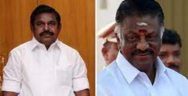 appointment-of-aiadmk-coordinator-and-co-coordinator