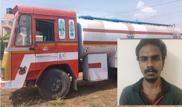 sale-of-adulterated-diesel-near-karur-seizure-of-lorry-with-1-000-liters-youth-arrested
