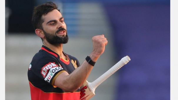 kohli-71-runs-away-from-becoming-the-first-indian-batsman-to-achieve-rare-feat