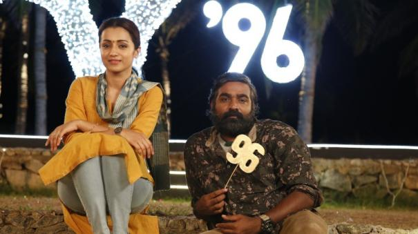 vijay-sethupathi-trisha-starring-96-hindi-remake-on-cards